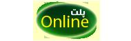 پلت آنلاین | طراح و تولید کننده آسیاب میکسر و پلت