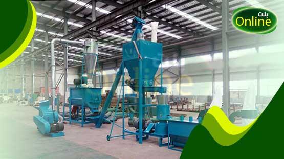 کارگاه تولیدی مواد خوراکی برای دام ها